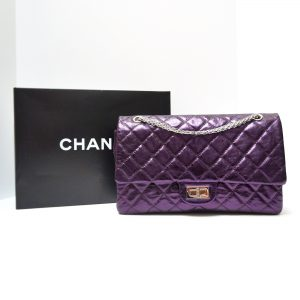 Chanel 2.55 Metallic Leather Flap Bag 227 Size