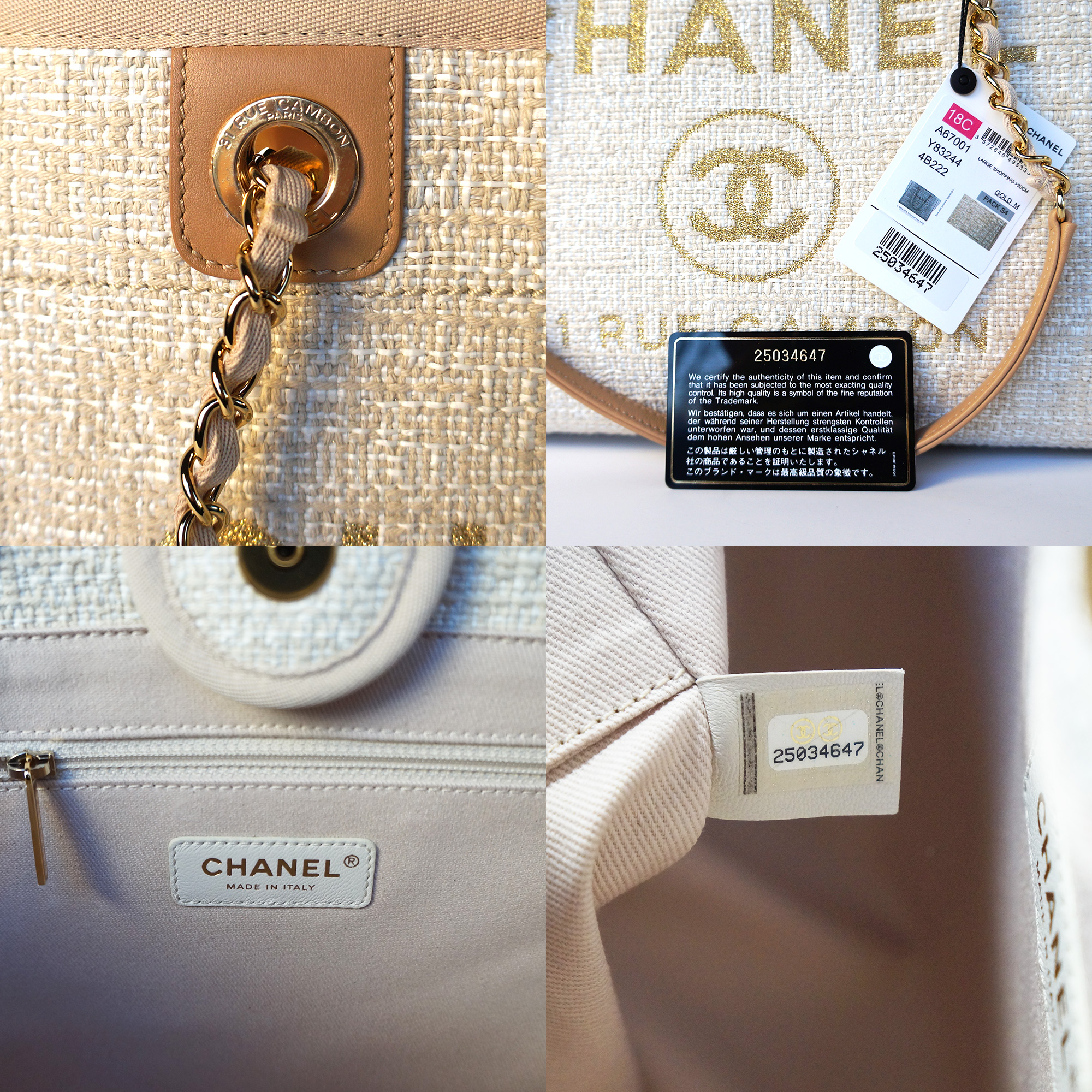 2e925c4e5d8 Chanel 2018 Limited Edition Deauville Large Shopping Tote Bag Beige Gold  Tweed