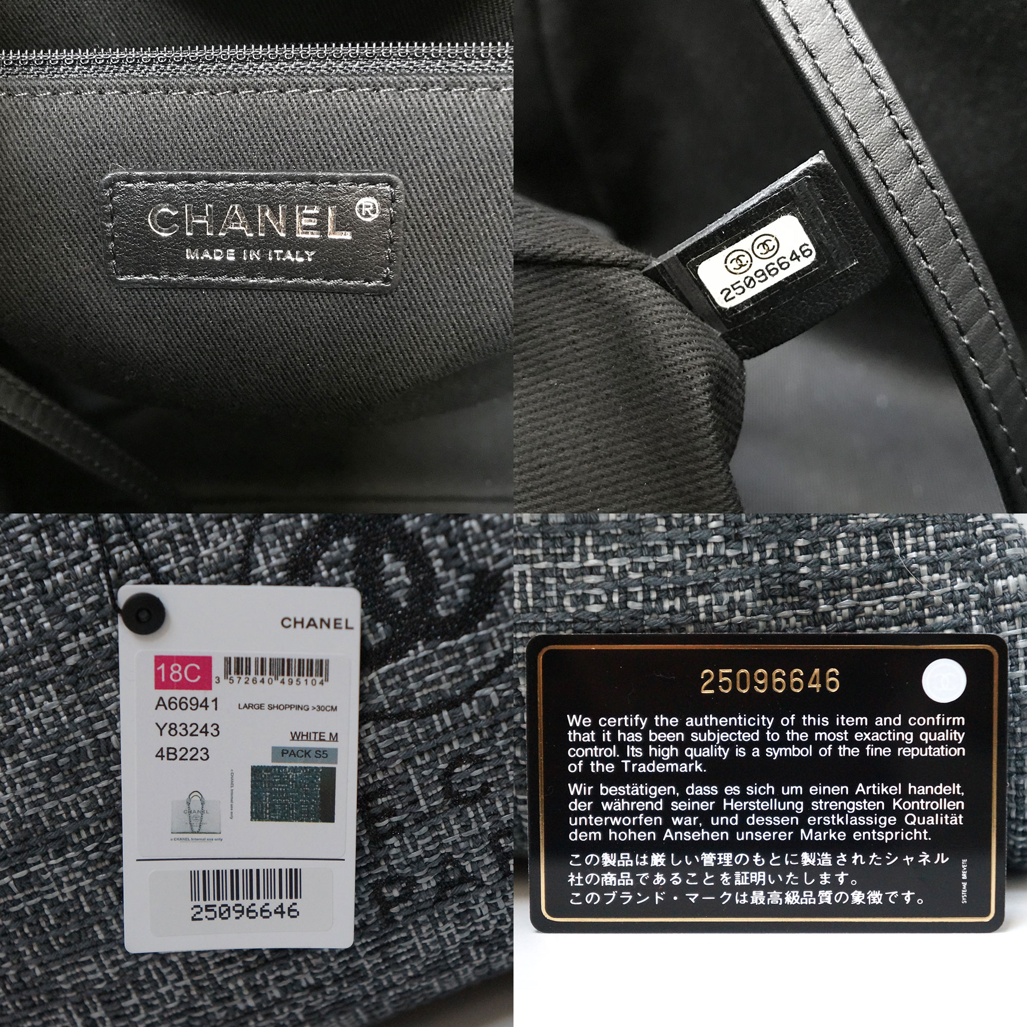 2245eed381fc7d Chanel 2018 Limited Edition Deauville Large Shopping Tote Bag ...